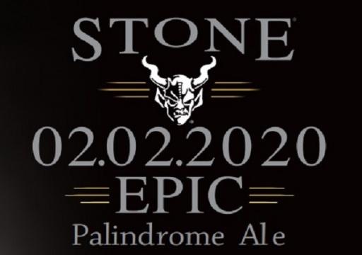 Epic Palindrome Logo