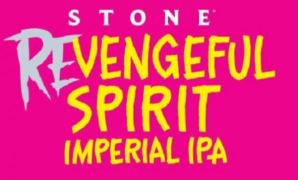 Revengeful Spirit logo